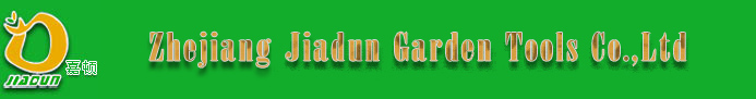 ZHEJIANG JIADUN GARDEN TOOLS CO.,LTD